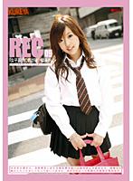 REC 09