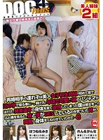 RTP-084 Stepchildren Of Remarriage Opponent Beauty School Girls Sisters! !i Decided To Sleep In For The First Time The River Of Character At All ….Dawn, Hadake Is Cute Younger Sister Of Pajamas Around, Look At The Middle Of The Physical Development Of The She Me You've Horny …! !when I Suddenly See A Horizontal, Sister To Sister And I Have Noticed That The Have Sex Is Excited Because It Was Wiggle Body … 6