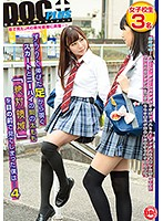 "[RTP-096] I Saw The Thigh ""absolute Area"" Between Skirt And Knee High Looking Down From Elongated Legs In Front Of Me ... 4"