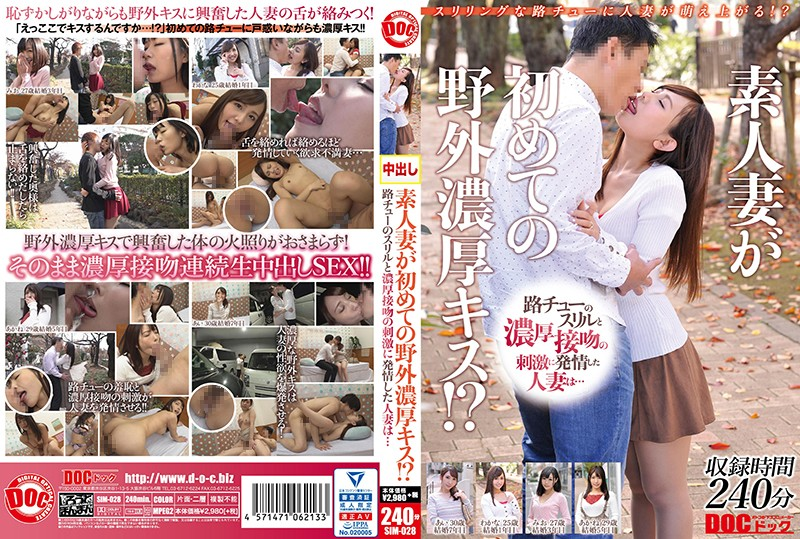 SIM-028 Aramura Akari Ayaha Miori First Outdoor – HD