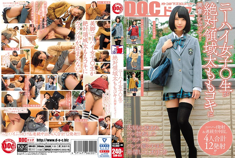 [SIM-031] I Got Super Excited For A Sch**lgirl In Knee-High Socks And Her Hot Thighs...