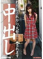 SZR-004 Omomo Risa - This From Me, I Will Be Out In The Crowd
