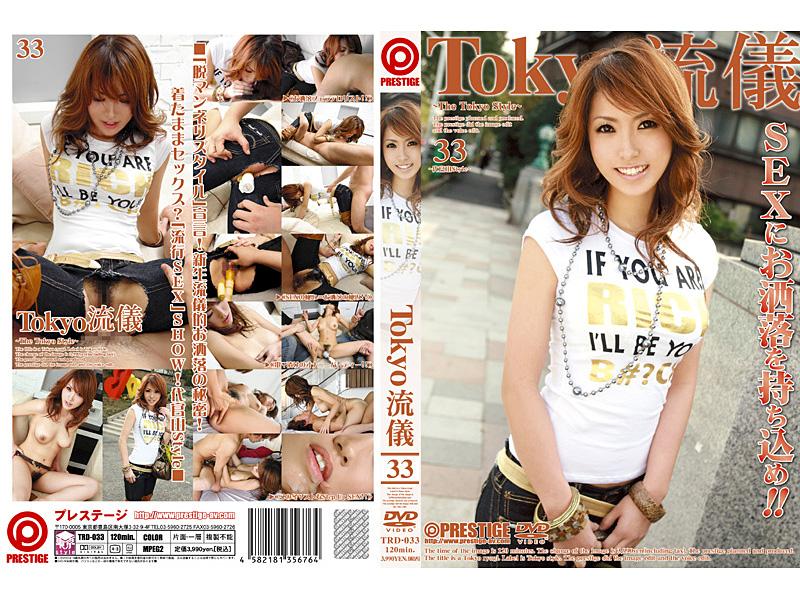 TRD-033 33 Tokyo Fashion
