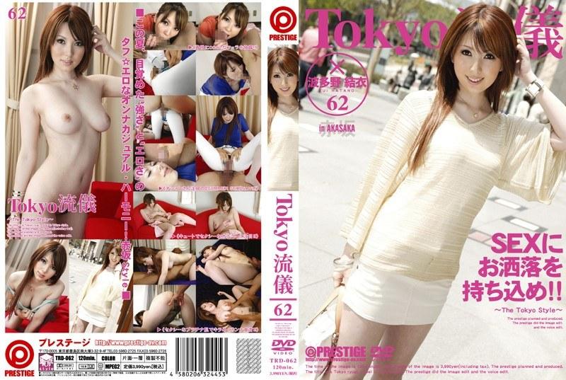 TRD-062 62 Tokyo Fashion