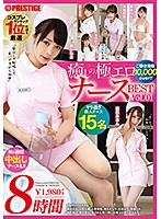 TRE-137 Healing Extreme Erotic Nurse BEST Vol.01 Too Erotic Immoral Sex With A Healing Angel That Everyone Dreams Of