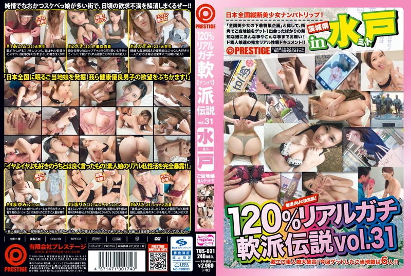 TUS-031 120% Riarugachi Flirt Legend In Mito Vol.31