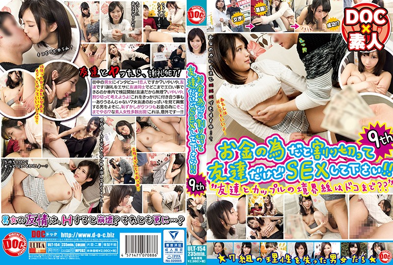 ULT-154 Please SEX I'm Friends Simplistic That It For The Money! ! 9