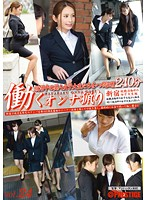 YRH-117 Work Woman Ryori Vol.24