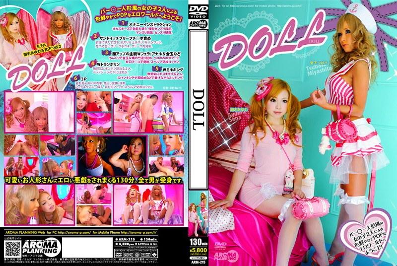 DOLL (DOD)