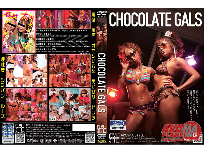 ARMS-023 CHOCOLATE GALS