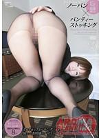 PARM-028 Delusion × Pantyhose Wearing No Underwear