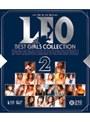 LEO BEST GIRLS COLLECTION 2