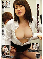UMD-657 A Woman Of My Yearning And Two People Alone … 2