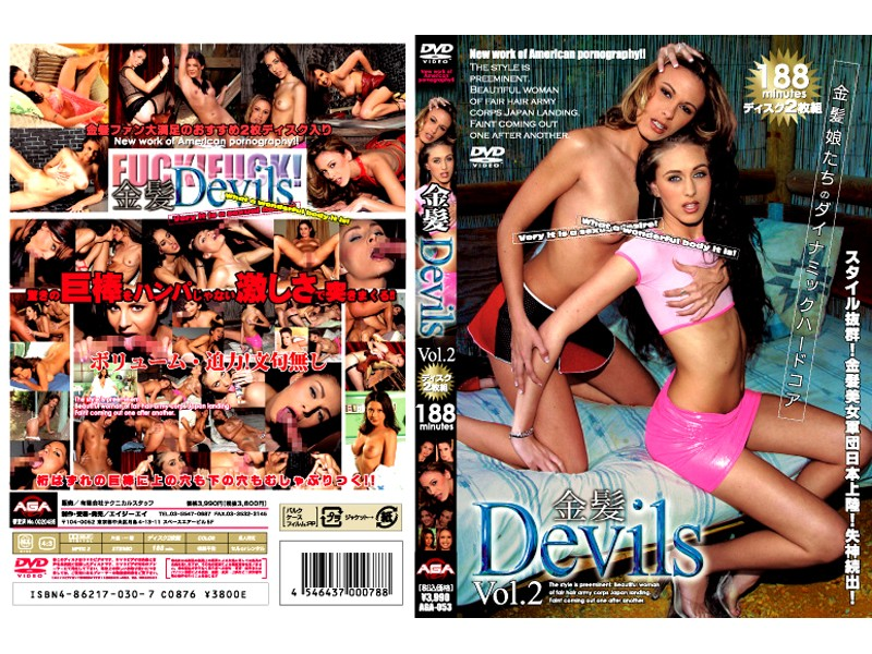 AGA-053 Blonde Devils VOL.2