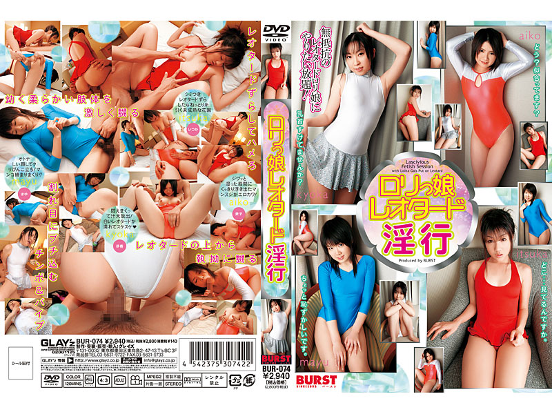 leotard cross dressing bur girls 074