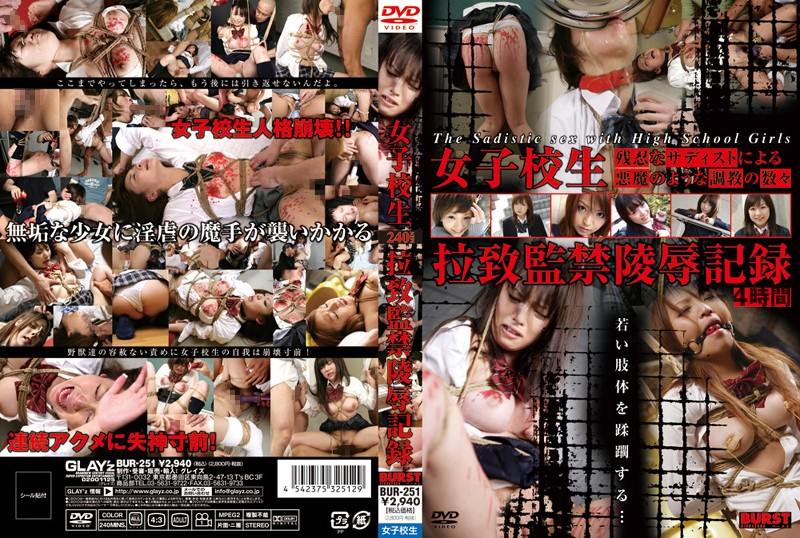 BUR-251 Abduction Rape School Girls Confinement Record