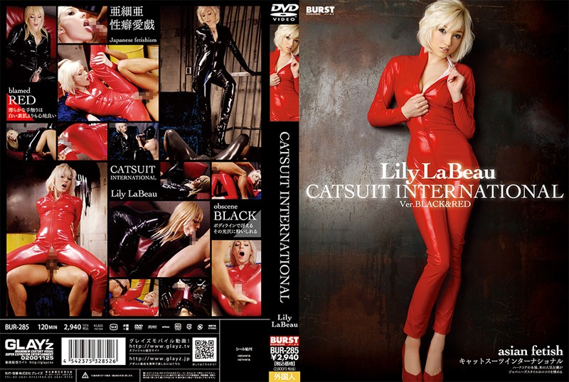 BUR-285 CATSUIT INTERNATIONAL Lily La Beau
