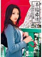 BUR-297 Kanno Shizuka - Summertime Quiet Affair Twenty-five Years