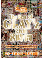 The Best of GLAY'z 2枚組 8時間