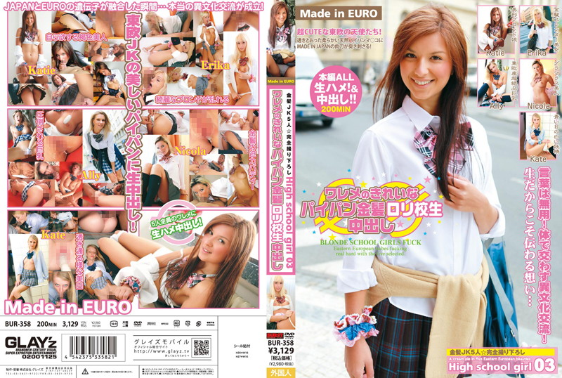 BUR-358 High School Girl 03 Shaved Beautiful Blonde Girl Cum School Of Crack (GLAYz) 2012-02-03