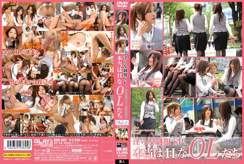 GON-362 We Vol.2 OL Uniform Of H SP. Really Indecent