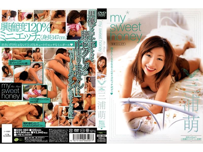 GSD-083 Moe Miura My Sweet Honey