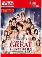 13aajb140 【AV30】GLORYQUEST GREAT GLAMOROUS BEST