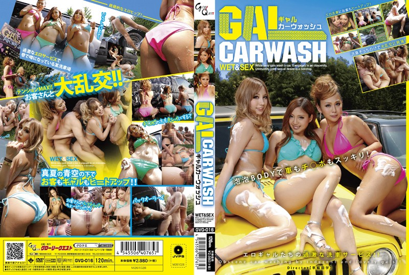 GVG-016 Gal Car Wash WET & SEX