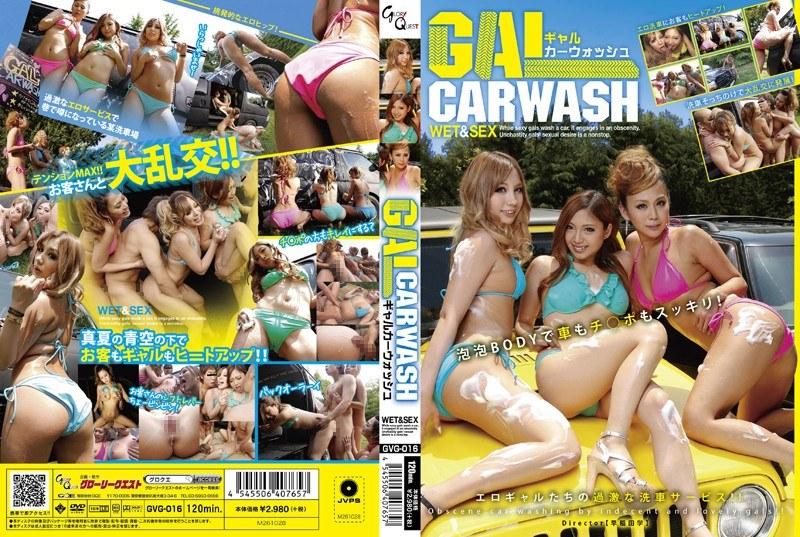 GVG-016 ギャルカーウォッシュ WET&SEX