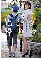 [GVG-586] Shotacon Hunting Prostitute Mizuno Asahi