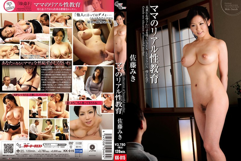 KK-015 Miki Sato Real Education Of Mom