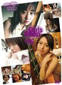 Girls snap collection*15