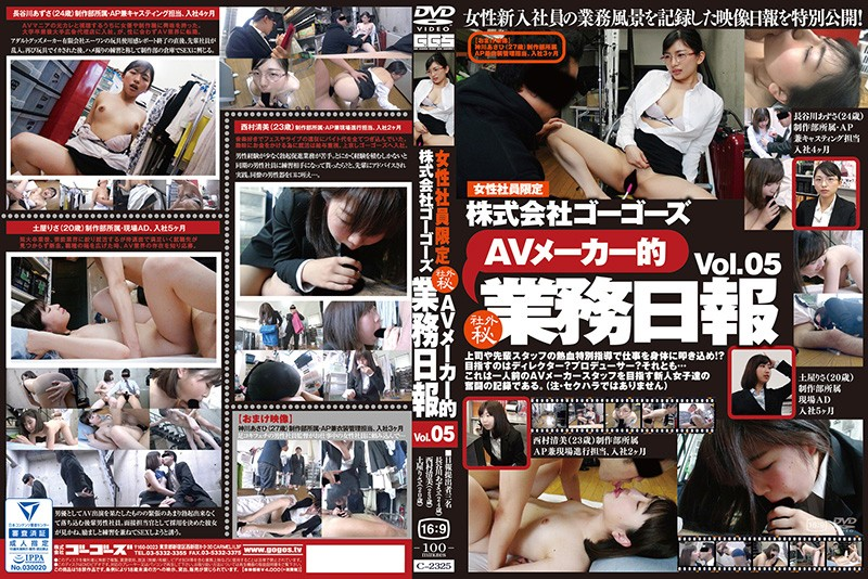 JAVBIT FREE DOWNLOAD BLOGS FHD HD MKV WMV MP4 AVI DVDISO BDISO BDRIP DVDRIP SD PORN VIDEO Rapidgator Nitroflare Salefiles Mexashare Katfile Subyshare Uncensored and Censored or Idol Download