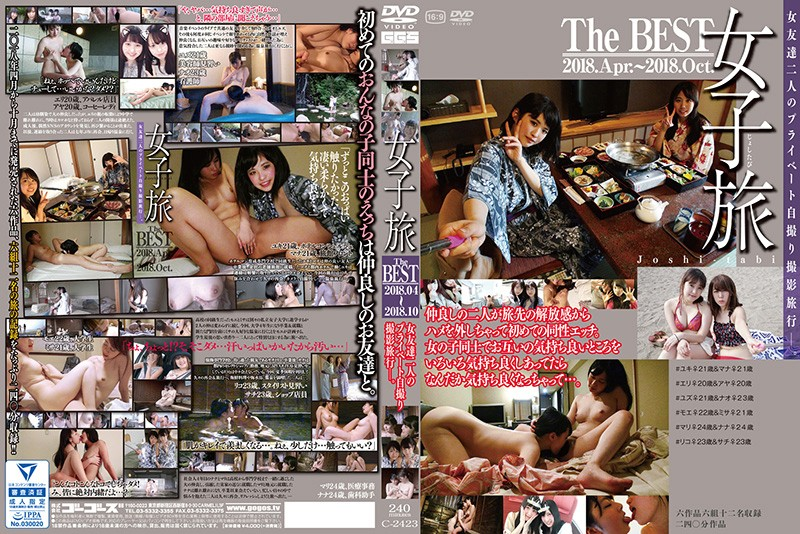 [140c2423] 女子旅Joshi-tabi THE BEST 2018,Apr-2018,Oct