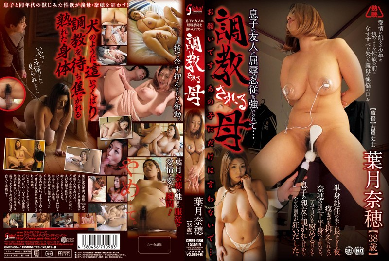 GMED-084 Naho Hazuki Mother To Be Trained