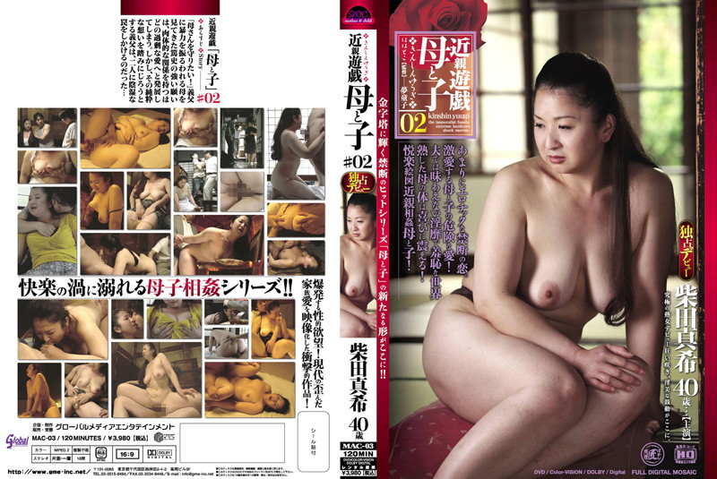 MAC-03 40-year-old Maki Shibata Yu-Gi-Oh # 02 Mother And Child Relatives