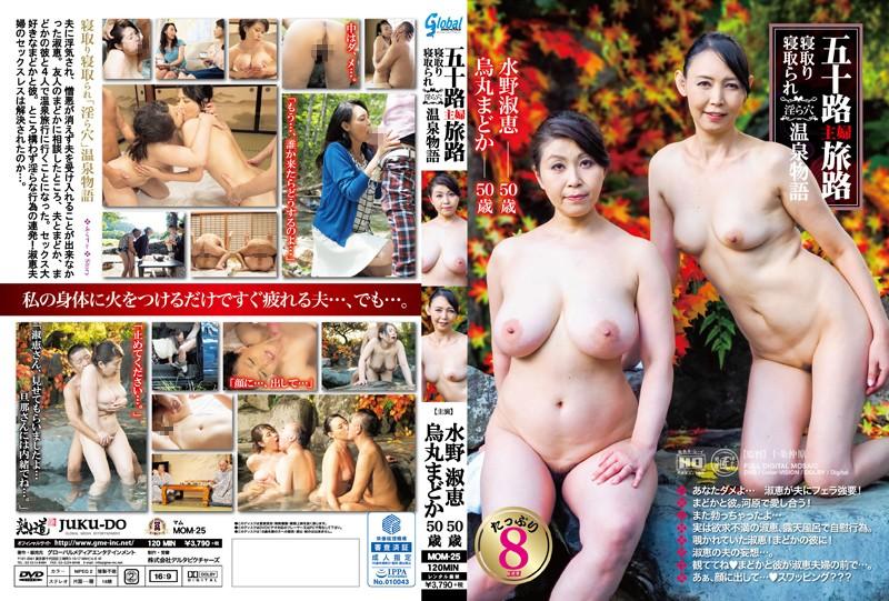 http://pics.dmm.co.jp/mono/movie/adult/143mom25/143mom25pl.jpg