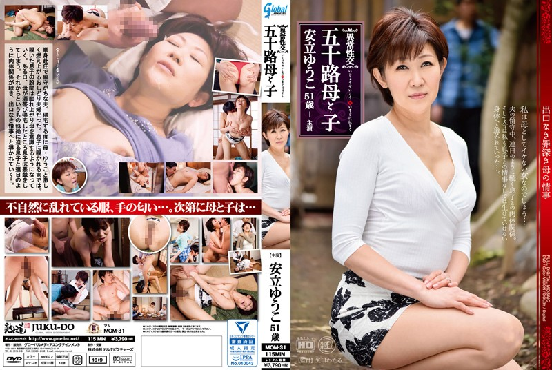 MOM-31 - Abnormal Sexual Intercourse Age Fifty Mother And Child Exit Defunct Sinful Mother Of The Love Affair Yuko Adachi - Global Media Entertainment banner image