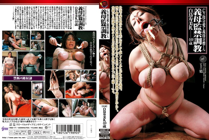 RBD-17 Sumire Shiratori Hatred Of The Mother-in-law And Mother-in-law Confinement Torture Love To Deceased Mother