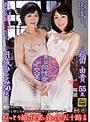レズビアン異常同性愛エロマゾ淫乱交尾 SGM-10