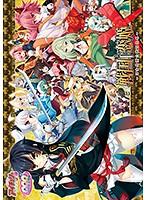戦国†恋姫X(DVDPG)