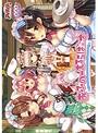 あぶのーまるらば~ず(DVDPG)