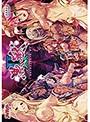 黒獣2(DVDPG)