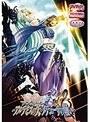巨乳ファンタジー3if-アルテミスの矢・メデューサの願い- リニューアルパッケージ版(DVDPG)