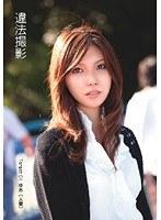 違法撮影 Target 01 ゆあ (DOD)