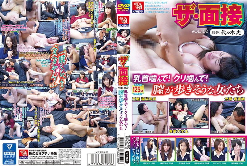 TMRD-790 The Interview VOL.152 Biting Nipples! Chestnut Chew!Women Are Likely To Walk Vaginal