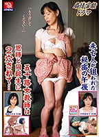 TMRD-958 Sensual Sensual Drama Age Fifty Female Teacher Has Been Made Two Holes By Teacher And Classmate ... A Secret Afternoon That Widow Was Targeted