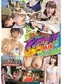 【ベストヒッツ】素人ナンパ GET!! No.199 ビキニ熱盛 クレイジーダイブ編【アウトレット】