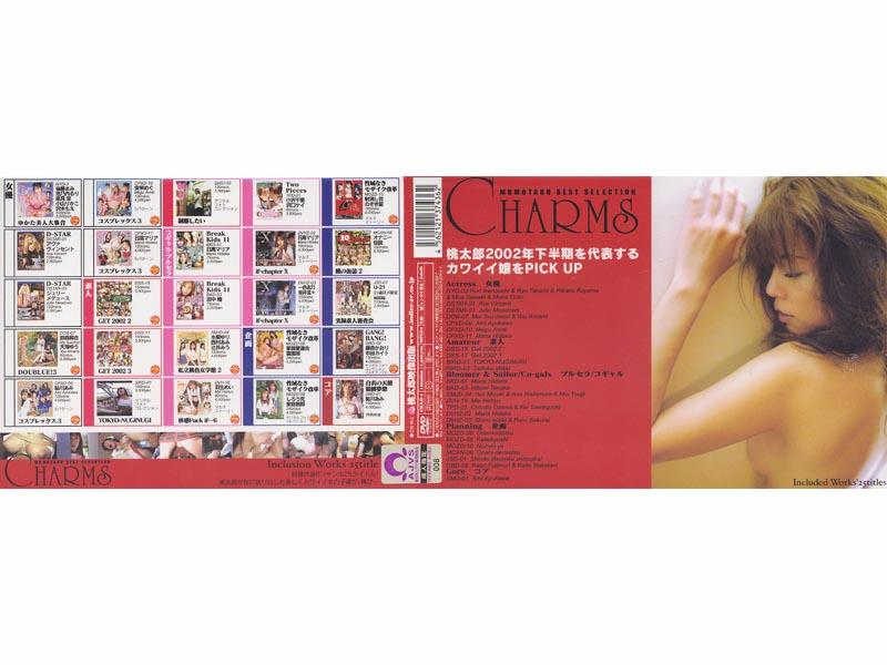 CHARMS 桃太郎2002年下半期を代表するカワイイ娘をPICK UP パッケージ