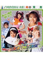 CPXD-012 - コスプレックス 3 零忍  - JAV目錄大全 javmenu.com